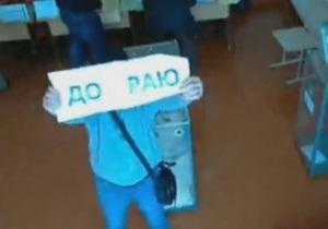 Жители Львовской области во время голосования развернули перед веб-камерой плакаты  Рабов в рай не пускают