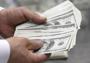 Курсы наличной валюты на 24 ноября