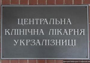 Минздрав обеспокоен тем, что реабилитация Тимошенко в больнице длится почти три месяца