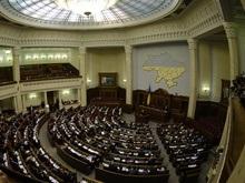 Рада объявила отдельные территории зонами чрезвычайной ситуации