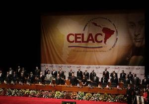 Страны Латинской Америки и Карибского бассейна объединились в СЕЛАК