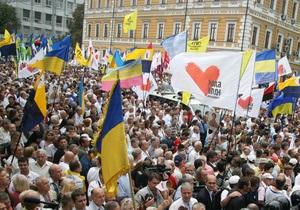 Украинская оппозиция намерена 22 января подписать документ об объединении