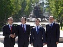 Россия и ЕС начали переговоры по новому базовому соглашению