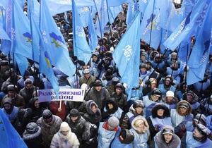 Несколько тысяч сторонников ПР митингуют под стенами ЦИК