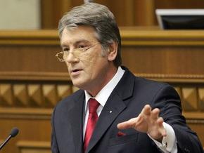 Ющенко поручил обнародовать перечень недобросовестных заемщиков проблемных банков