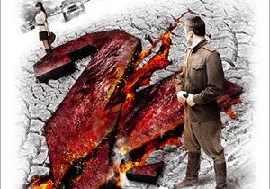 Сегодня: В Украине запретили российский фильм Мы из будущего-2