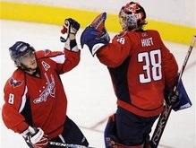 NHL: Вашингтон накаляет борьбу на Юго-востоке
