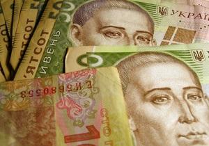 Что изменит ограничение Нацбанка на наличные платежи - ограничение наличных платежей