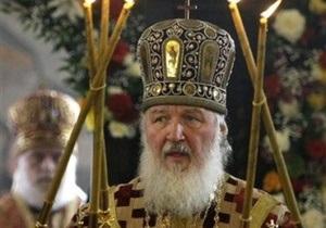 В РПЦ объяснили, зачем патриарху Кириллу дорогие часы и автопарк