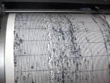 Землетрясение силой 6 баллов произошло на севере Чили
