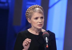 Тимошенко заявила о начале объединения оппозиционных сил