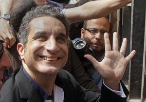 Прокуратура Египта допросила известного сатирика