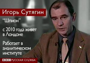 Эмигранты путинской России: Игорь Сутягин