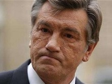 Ющенко пообещал положить конец раздору