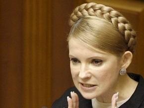 Тимошенко: Мы просим кредит на закачку газа у ЕС и России