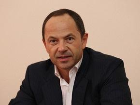 Тигипко: Рост экономики начнется весной 2010 года