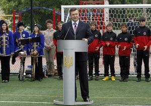 Янукович высказывается за популяризацию спорта и здорового образа жизни в Украине