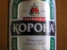 Русский культурный центр во Львове забросали бутылками из-под пива