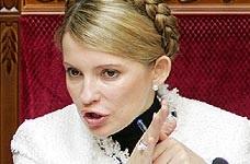 Тимошенко планирует увеличить уставной фонд Ощадбанка, Укрэксимбанка и ГИУ