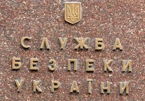 СБУ назвала причину задержания львовского историка