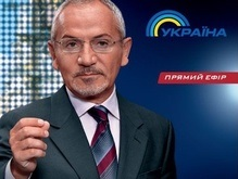 Сегодня на ТРК Украина стартует новое шоу Савика Шустера