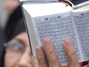 В Голландии снова покажут фильм, критикующий ислам