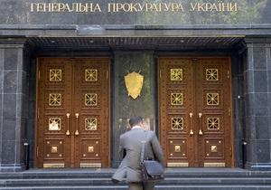 Генпрокуратура вызвала на допрос руководителя службы Тимошенко