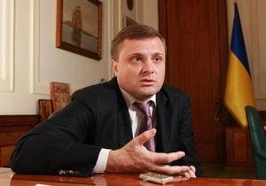 Левочкин рассказал о реформировании структуры администрации Президента
