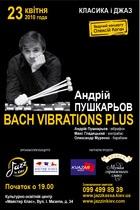 Обладатель  Grammy  Андрей Пушкарев представит в Киеве свою программу