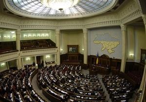 Опрос: В Верховную Раду проходит семь партий, четыре из которых - впервые