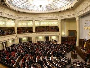 В повестке дня ВР нет вопросов о кадровых перестановках в Кабмине