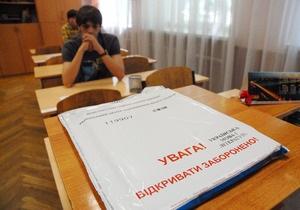 Всего 252 абитуриента из Киева зарегистрировались на внешнее оценивание по русскому языку