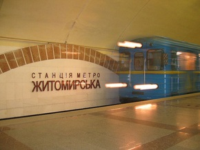 В киевском метро ощущают нехватку средств