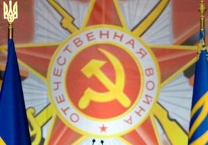 Историки Украины, Беларуси и России планируют выпустить совместную книгу о событиях 1941 года