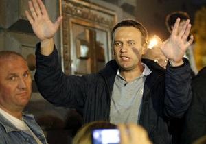 Депутат-единорос посоветовал судить Навального за финансовое мошенничество