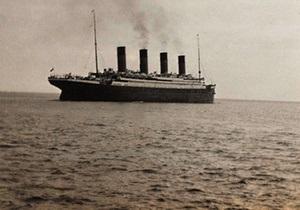 Капитан Титаника мог быть пьян во время крушения корабля - СМИ