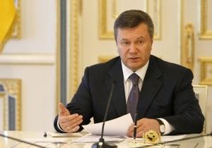 Янукович на следующей неделе обнародует декларацию о доходах