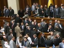БЮТ снял блокаду трибуны парламента