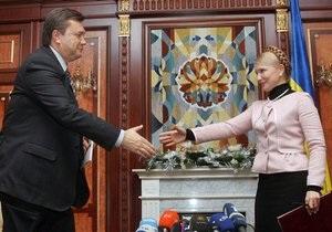 Тимошенко поздравила Януковича с днем рождения