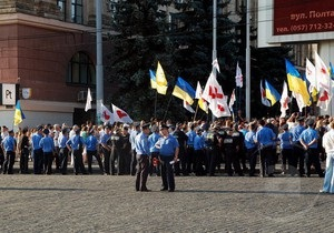 В центре Харькова, несмотря на запрет суда, протестуют против ареста Тимошенко