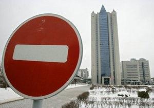 Минэнерго надеется избежать суда в газовых переговорах с Россией