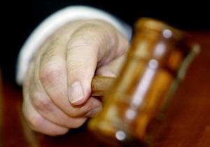 В Египте суд приговорил миллиардера к 37 годам тюрьмы и штрафу