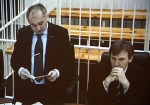 Прокуроры просят перенести рассмотрение жалобы Тимошенко. Защита экс-премьера против