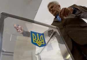 Завтра истекает срок информирования о времени и месте голосования на выборах президента Украины