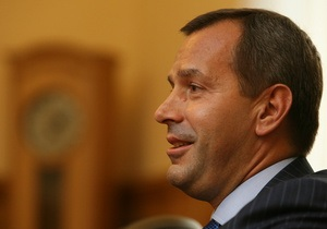 Клюев сменил Цушко на посту председателя комиссии по международной торговле