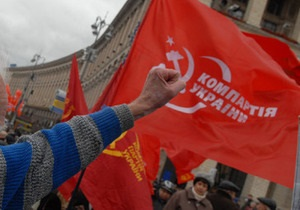 Симоненко просит Раду ввести уголовную ответственность за пропаганду фашизма