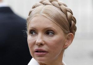 Тимошенко отправилась на трибьют-концерт группы Брати Гадюкіни