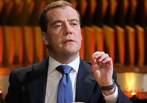 Давос-2013 - Медведев - Премьер призвал думать, как РФ будет  кормить мир  без углеводородов - нефть - газ