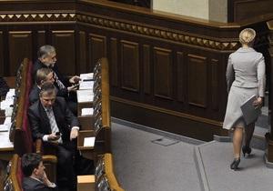 Фотогалерея: Она ушла. Правительство Тимошенко отправили в отставку