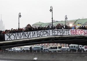 Фотогалерея: Разом нас багато. В Москве и Петербурге прошли крупнейшие акции протеста